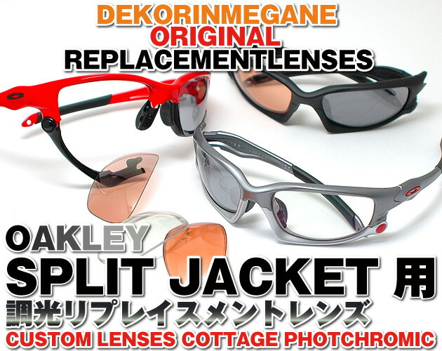93315fff113  ↑ スプリットジャケット  amp  wind jacket for custom light lens click here ↑  □