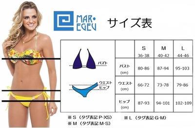 MARサイズ表