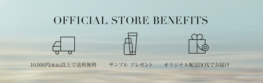 OFFICIAL STORE BENEFITS