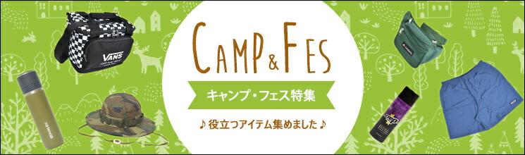 キャンプフェス