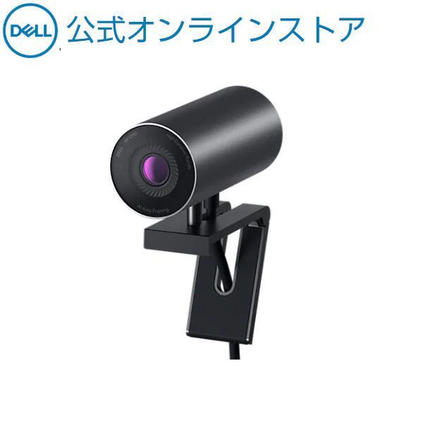 デジタル 高解像度 Web カメラ