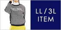 L/LL ITEM
