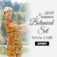 ボタニカルポロシャツ&スカートセット