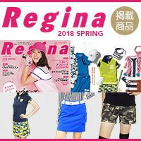 2018【雑誌掲載】ゴルフファッション誌Regina掲載アイテム