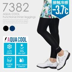 AQUA COOL 機能性インナー レギンス