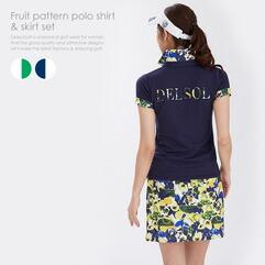 フルーツ柄ポロシャツ&スカートセット