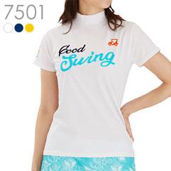 ロゴプリント半袖ハイネックシャツ