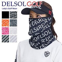裏起毛フェイスマスク