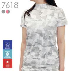 カモフラ柄ストレッチクールハイネックシャツ