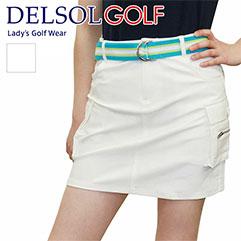 後ろポケット付ストレッチカーゴスカート(丈長め)WH