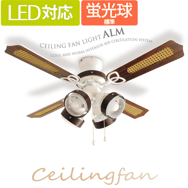 Deluce rakuten global market the reversible feather eco the reversible feather eco living ceiling which there is no ceiling fan light ceiling fan white wood circulator fluorescent bulb pull switch wireless aloadofball Image collections