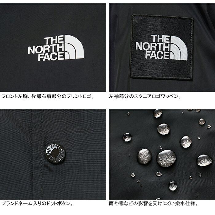 THE NORTH FACE ザ ノースフェイス NP22030