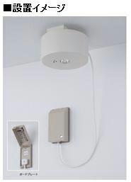NNFB01000 パナソニック 電池内蔵コンセント型 LED非常用照明器具 民泊施設向け