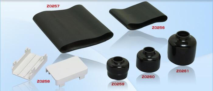絶縁カバー Z0258