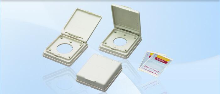 防水パネルリフトカバー PLC35W