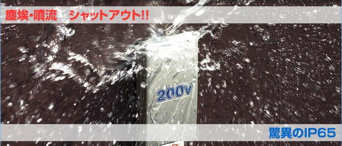 アメリカン電機 防じん・防水形シーロックプレート SLP1100 白