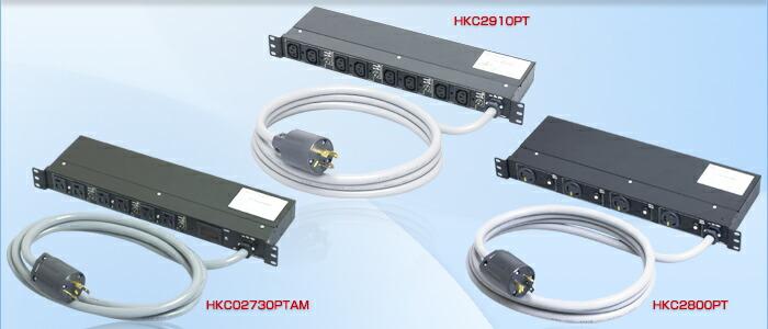 アメリカン電機 1Uコンセントバー HKC2730PT 8ヶ口 15Aサーキット プロテクター付