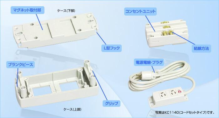 アメリカン電機 マルチユースOAタップ (2ヶ口、コードなし) KU1110 白