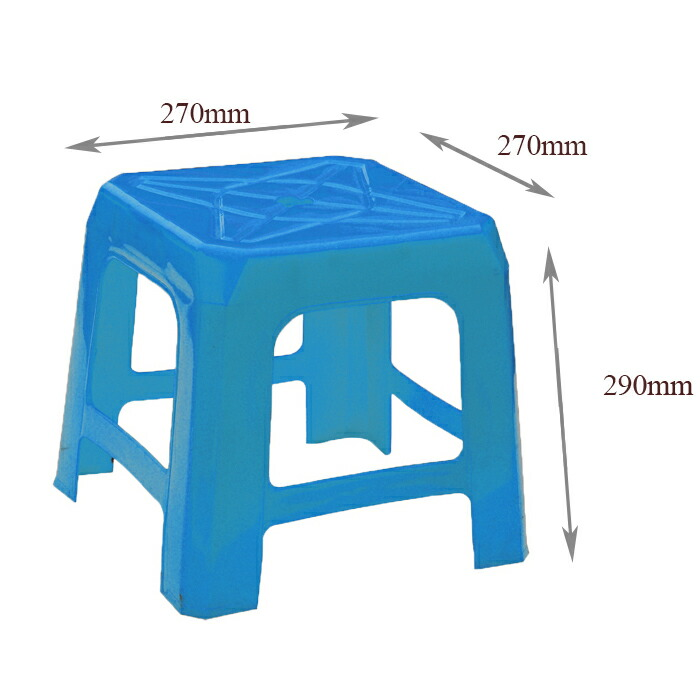 プラスチック椅子 ブルー