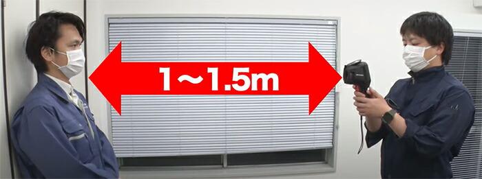 体表温度測定ハンディサーマルカメラ サーモカメラ サーモグラフィ