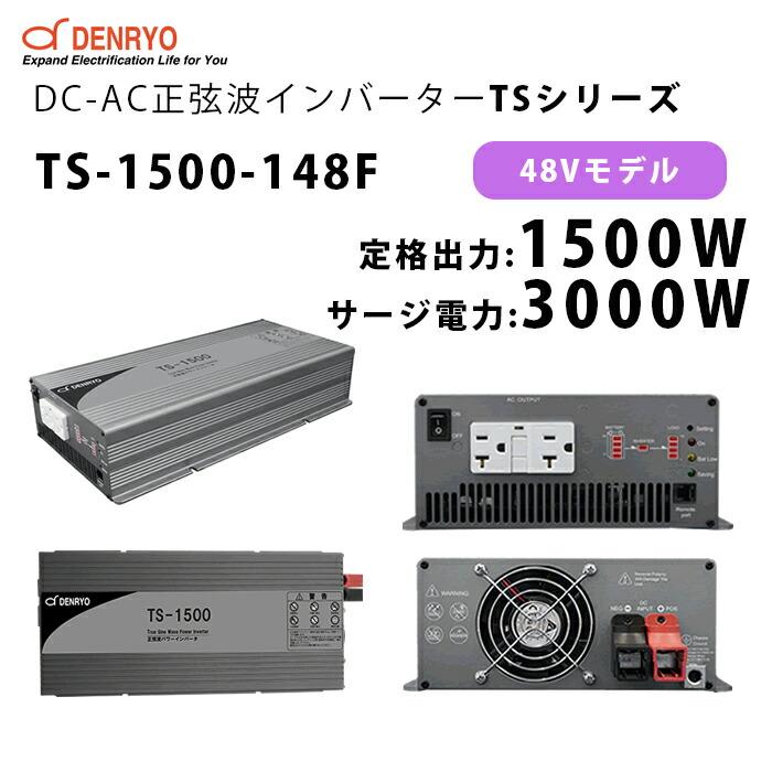 TSシリーズ