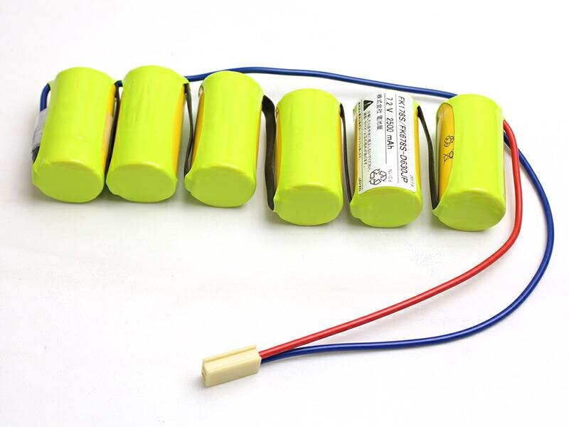 相当品(互換品)バッテリー