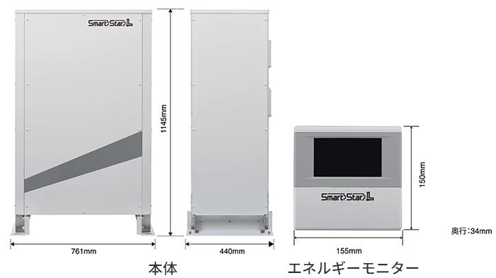伊藤忠商事 定格容量9.8kWh 家庭用リチウムイオン蓄電システム Smart Star L 売電優先タイプ LL3098HOS/A