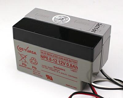 FML1208同等品 ユアサNP0.8-12
