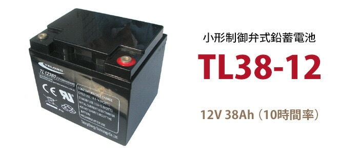 TL38-12