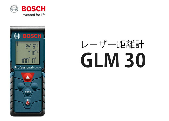 GLM30 レーザー距離計