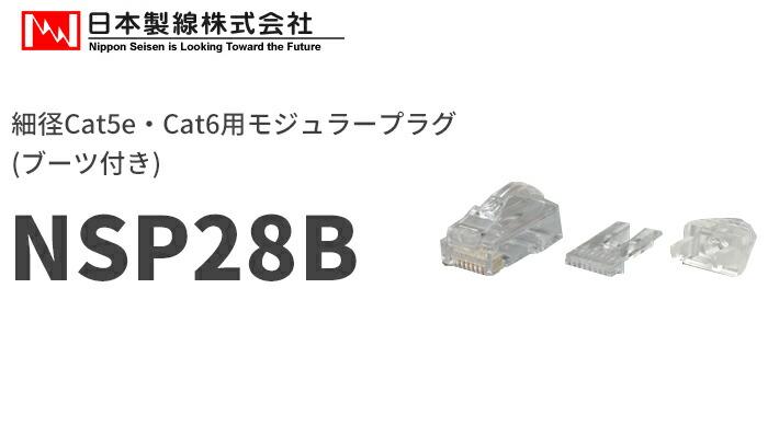 日本製線 Cat 細径 UTP LANケーブル 300m 水色 0.3-4P SPG6(SB)