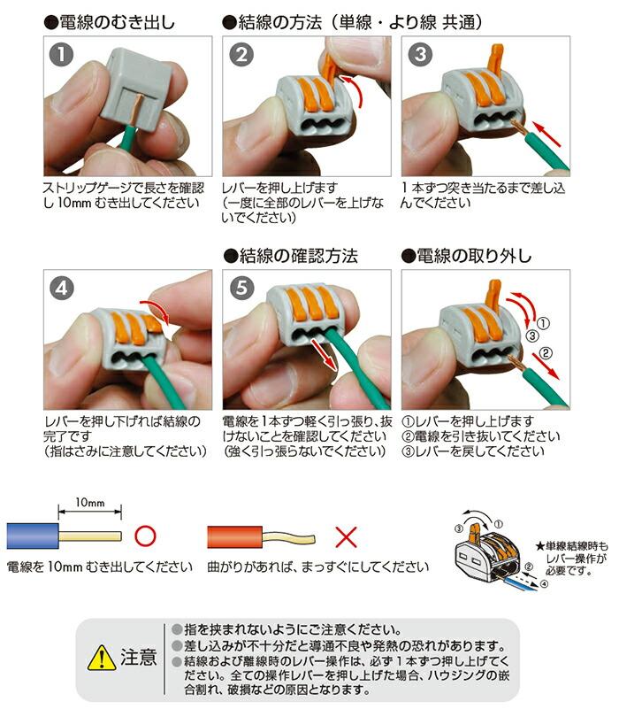 ワゴ 結線しやすいレバー操作タイプ ワンタッチコネクター WFシリーズ