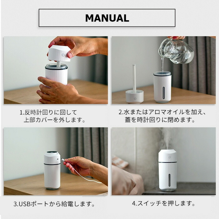 充電式で持ち運びも可能!水位も確認できる!超音波式静音設計小型加湿器 ANSMALLHMDF01