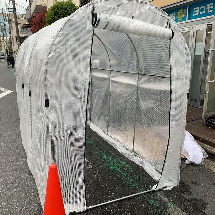 殺菌テント