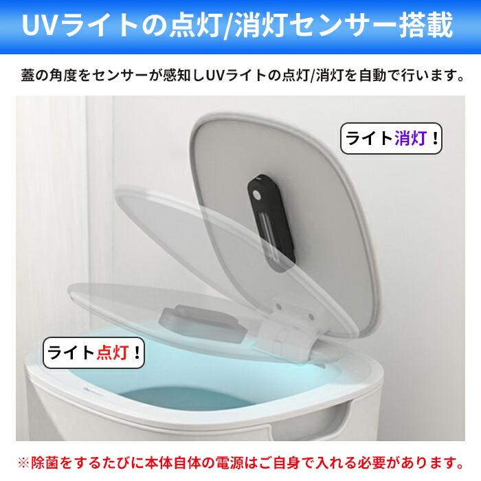 トイレ ゴミ箱の蓋に!コンパクト UV 除菌器 2020年7月17日 沸騰ワード10 紹介 スマート家電 松丸 亮吾