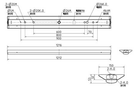 三菱 MY-V420330/N AHTN (EL-LHV41500 + EL-LU42033N AHTN) LEDベースライト(昼白色)FLR40形x1 直付 寸法図