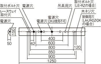 XLX410AENZ LE9 (NNLK41515+NNL4100ENZ LE9) LEDベースライト LED(昼白色) 40形 Panasonic 直付