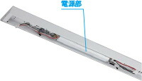 東芝(TOSHIBA) LEDベースライト TENQOO