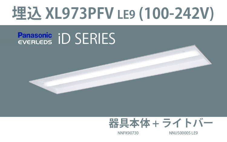 XL973PFVLE9