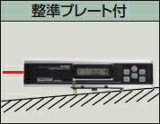 アックスブレーン レーザー付きデジタル水準傾斜計 Laser Digital Level DLA-270VM
