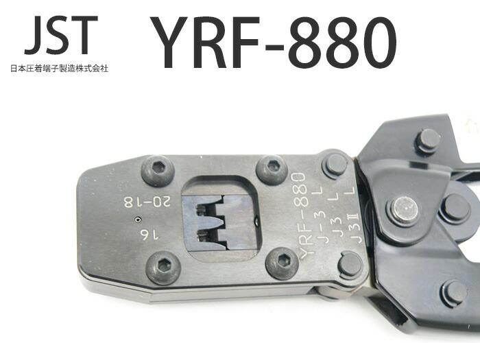 YRF-880