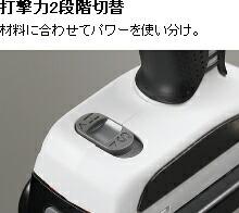 オイルパルスパナソニック インパクトドライバー EZ7545