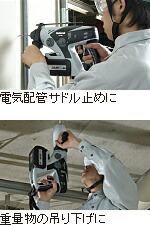 パナソニック 28.8V 充電ハンマードリル EZ7880