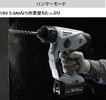 パナソニック 14.4V/18v 充電マルチハンマードリル EZ78A1