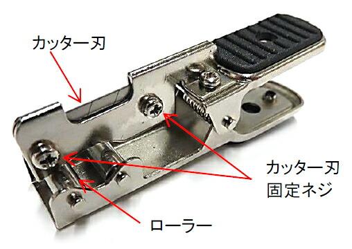 日本製線 通信・LANケーブルの外被除去に!ケーブルストリッパー ジャケッパ <クルリッパー後継品>