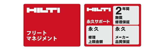 ヒルティ コードレスロータリーハンマードリル 22V 3.0Ahバッテリ×2個 集塵器付 TE 6-A22 P2/3.0AH DRS コンボ