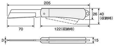 ホーザン(HOZAN) Z-683 電工ナイフ 寸法図