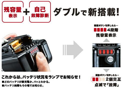 TM51DRG マキタ(MAKITA) 充電式マルチツール 18V/6.0Ah充電池・充電器・ケース付