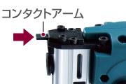 ST420DZK マキタ(MAKITA) 充電式タッカ(J線4mm幅) 14.4V/充電池・充電器別売
