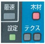 TD161DRGXW マキタ(MAKITA) 充電式インパクトドライバ(ホワイト) 14.4V/6.0Ah充電池セット